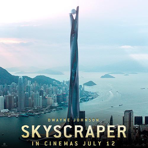 Skyscraper Social Square